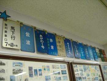 20110823tetudousiryoukann1.jpg