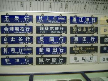 20110823tetudousiryoukann4.jpg