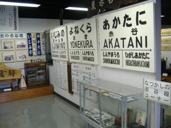 20110823tetudousiryoukann7.jpg