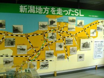 20110823tetudousiryoukann8.jpg