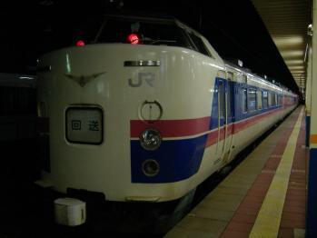 20111012kamosikakai.jpg