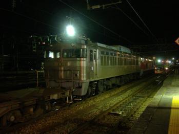 20111017sakataef81303toef510.jpg