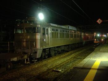 20111017sakataef81303toef510sono2.jpg