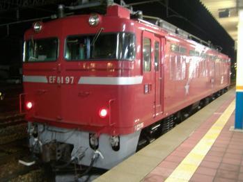 20111017sakataef8197usiro.jpg