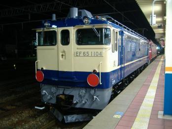 20111031ef65usiro.jpg