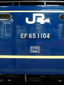 20111031ef65yoko.jpg