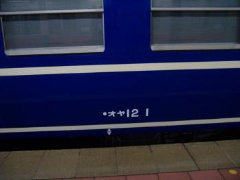 29oya12.jpg