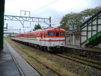 3higasisakata821d.jpg