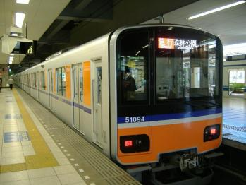 3ikebukurotobu50090kei20100207.jpg
