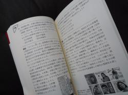 大阪の問題集・なかみ