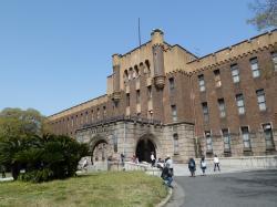 旧市立博物館
