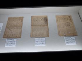 岸和田の新聞