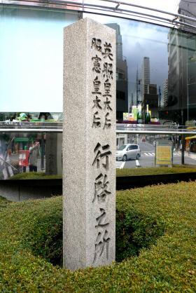 マイドーム前の記念碑