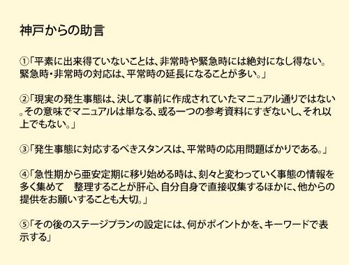 0221_00k.jpg