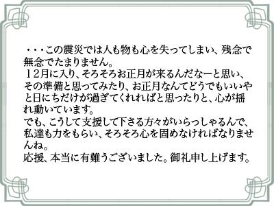 letter_base3.jpg