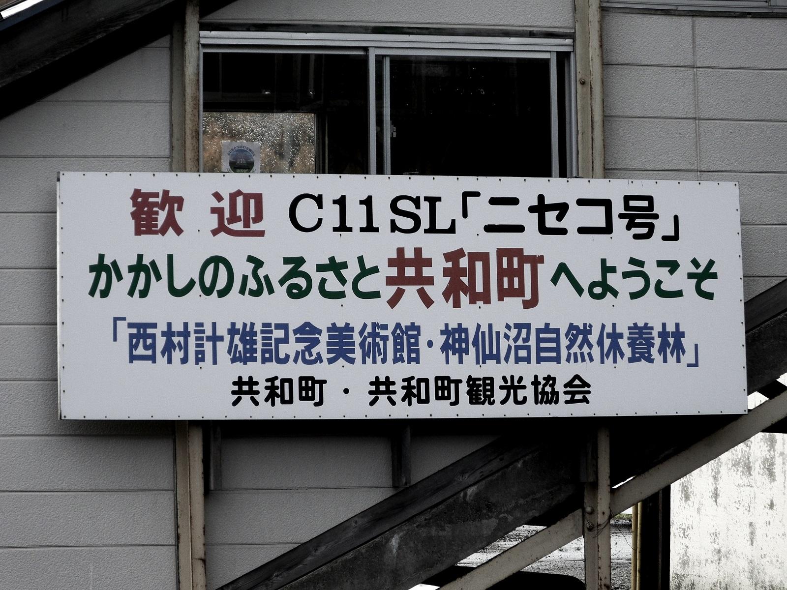 DSCF1101.jpg