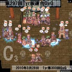 100328GvG.jpg