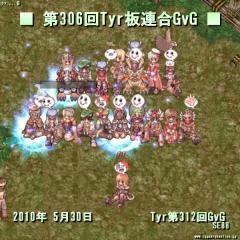 100530GvG.jpg