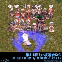 100808GvGR.jpg