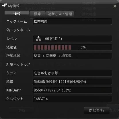 Snapshot_20111128_1424290.jpg
