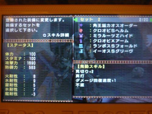 025_convert_20100301232826.jpg