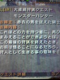 P1000568_convert_2010030723164.jpg
