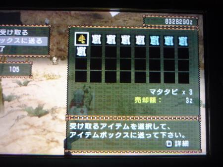 P1000608_convert_20100318233118.jpg