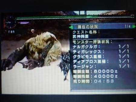 P1000646_convert_20100403005115.jpg