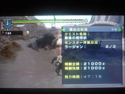 P1000682_convert_20100414232129.jpg