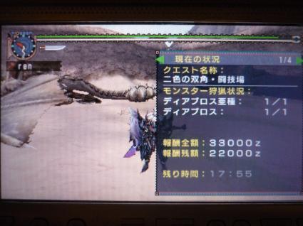 P1000875_convert_20100817004900.jpg