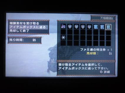 P1000892_convert_20100823015538.jpg
