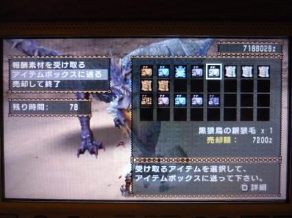 P1000895_convert_20100828013409.jpg