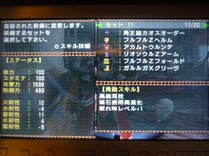 P1000929_convert_20100904235037.jpg