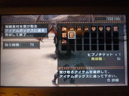 P1000934_convert_20100904235203.jpg