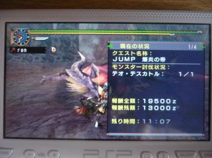P1000944_convert_20100919234033.jpg