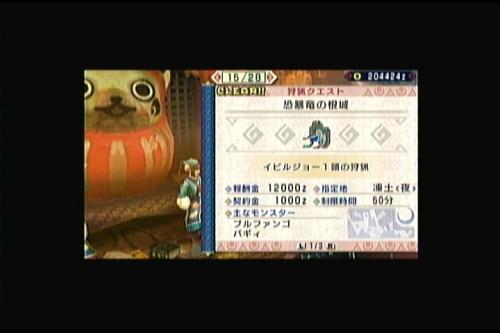 P_Jan24_214909_convert_20110126013400.jpg