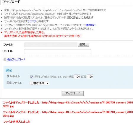 bdcam+2010-05-08+22-09-45-624_convert_20100508221019.jpg