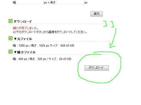 snap_rendaora_201056192343_convert_20100508193713.jpg