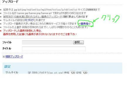 snap_rendaora_201056193326_convert_20100508193811.jpg