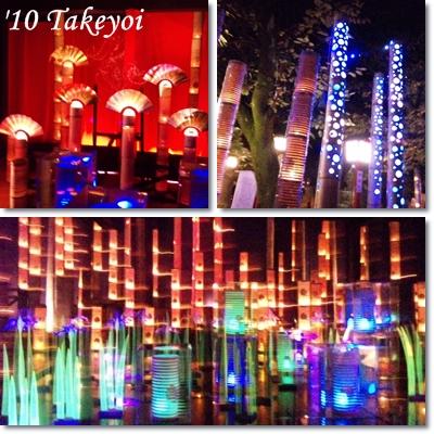 takeyoi221101.jpg