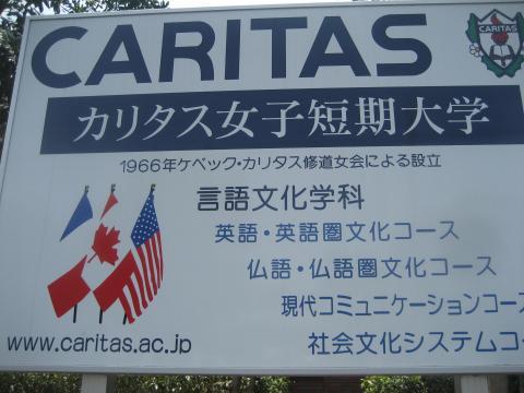 Caritas S