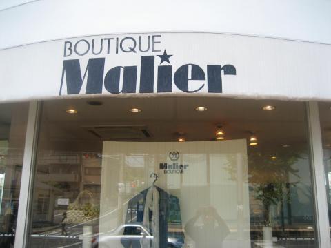 Malier S