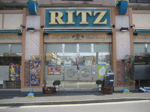 RITZ S
