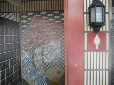 08女子トイレS