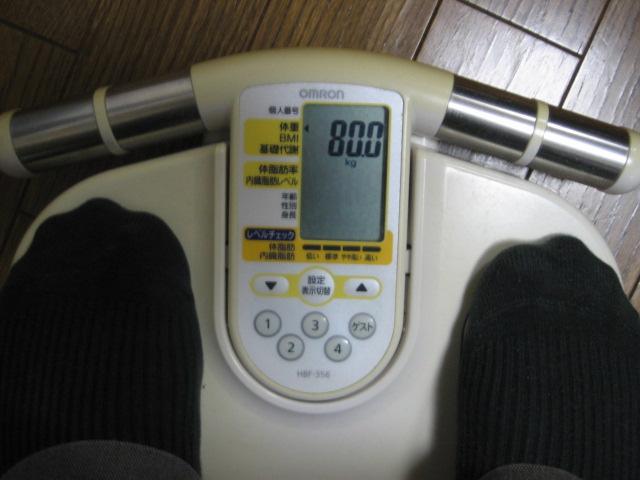 体重計 007
