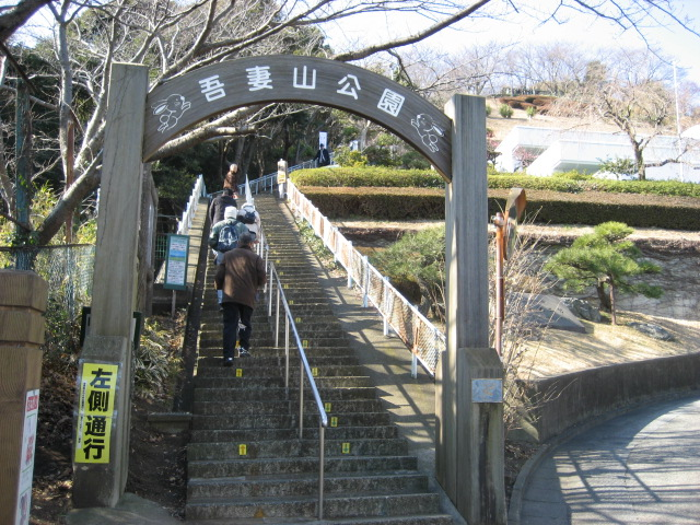 吾妻山公園 001