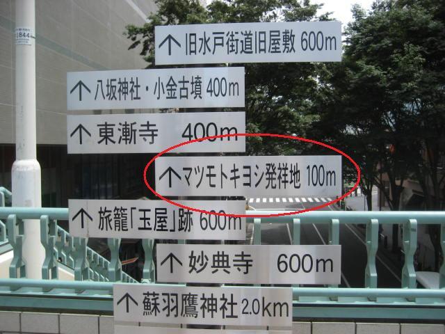 本土寺 041