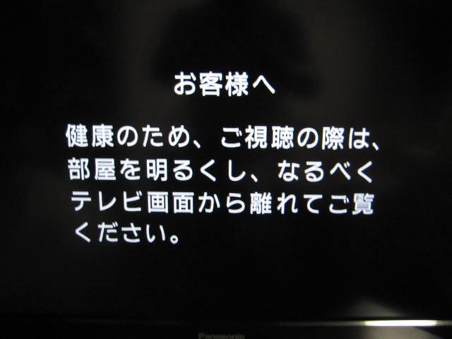 でん気予報 003