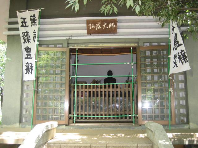 弘法山 013