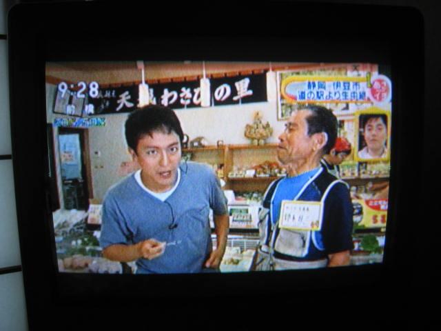 アナログ放送102